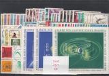 DDR Jahrgang 1964 postfrisch