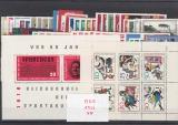 DDR Jahrgang 1966 postfrisch