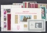 DDR Jahrgang 1970 postfrisch