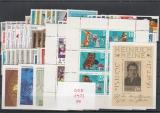 DDR Jahrgang 1972 postfrisch
