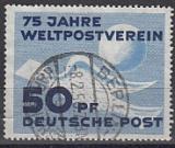 DDR Mi.-Nr. 242 oo