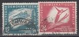DDR Mi.-Nr. 280/81 oo