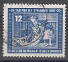 DDR Mi.-Nr. 295 oo