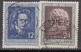 DDR Mi.-Nr. 300/01 oo