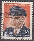 DDR Mi.-Nr. 432 oo