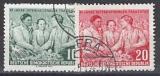 DDR Mi.-Nr. 450/1 oo