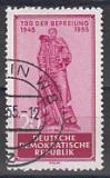 DDR Mi.-Nr. 463 oo