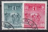 DDR Mi.-Nr. 470/1 oo