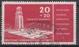 DDR Mi.-Nr. 651 oo