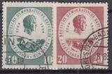 DDR Mi.-Nr. 684/5 oo