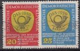 DDR Mi.-Nr. 686/7 oo