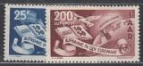 CEPT Vorläufer Saar Mi.-Nr. 297/8 postfrisch