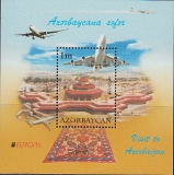 CEPT - Aserbaidschan Block 2012 **