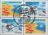 Cept - Aserbaidschan aus MH 2012 oo