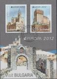 Cept - Bulgarien Block 2012 oo