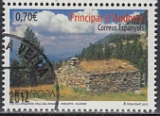 Cept - Andorra sp. 2012 oo