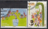 L-Mi.-Nr. 1952/53 oo