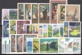Liechtenstein - Jahrgang 2005 **