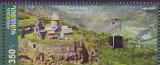 Cept - Armenien 2012 oo