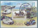 Cept - Aserbaidschan Block 2013 oo