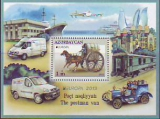CEPT - Aserbaidschan Block 2013 **