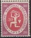 Deutsches Reich Mi.-Nr. 110 b ** gepr.