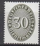 Deutsches Reich Dienst Mi.-Nr. 120 X **