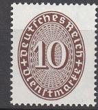 Deutsches Reich Dienst Mi.-Nr. 131 X **