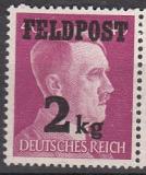 Deutsches Reich Feldpost Mi.-Nr. 3 **