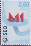 L-Mi.-Nr. 1985 **