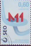 L-Mi.-Nr. 1985 oo