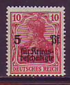 Deutsches Reich Mi.-Nr. 105 a ** gepr.