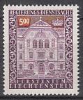 Liechtenstein - Dienst Mi.-Nr. 69 **