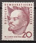 DDR Mi.-Nr. 762 **