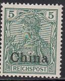 Dt. Kol. China Mi.-Nr. 16 **