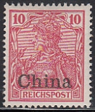 Dt. Kol. China Mi.-Nr. 17 **