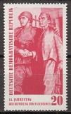 DDR Mi.-Nr. 764 **