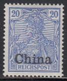Dt. Kol. China Mi.-Nr. 18 **