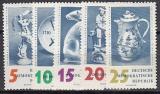 DDR Mi.-Nr. 774/8 **