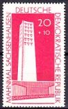 DDR Mi.-Nr. 783 **