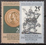 DDR Mi.-Nr. 791/2 **