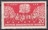DDR Mi.-Nr. 821 **