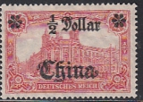 Dt. Kol. China Mi.-Nr. 44 II BR *