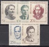 DDR Mi.-Nr. 881/85 **
