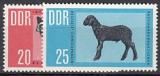 DDR Mi.-Nr. 945/46 **
