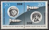 DDR Mi.-Nr. 970/71 ZD **