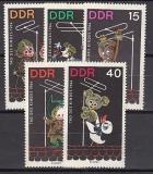 DDR Mi.-Nr. 1025/9 **