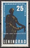 DDR Mi.-Nr. 1048 **