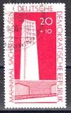 DDR Mi.-Nr. 783 oo