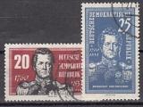 DDR Mi.-Nr. 793/94 oo